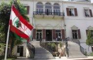 وزارة الخارجية اللبنانية تدين الجريمة الارهابية في نيوزيلندا