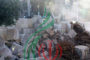 حفريات الاحتلال في القدس تلحق أضرارًا بمبنى إسلامي أثري