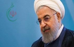 روحاني: أميركا تغضب من كل قوة لا تخضع لها
