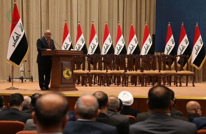 دعوات لرئيس وزراء العراق لمناقشة