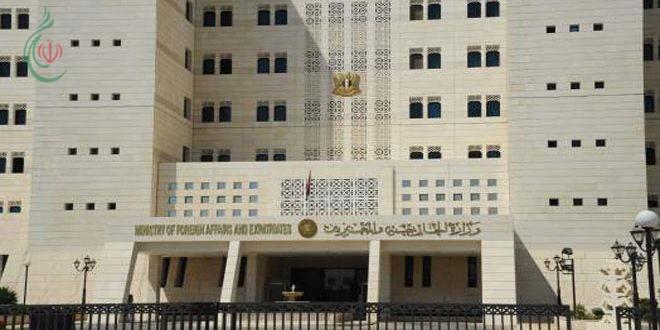 سورية تصدر دليل المواطن لخدمات التصديق القنصلي