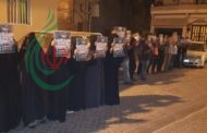 استمرار التظاهرات في البحرين تنديداً بالمذبحة السعودية ضد 37 مواطناً
