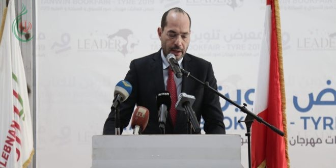 وزير الدولة اللبناني حسن مراد : التنسيق مع سورية لتسهيل عبور الصادرات اللبنانية