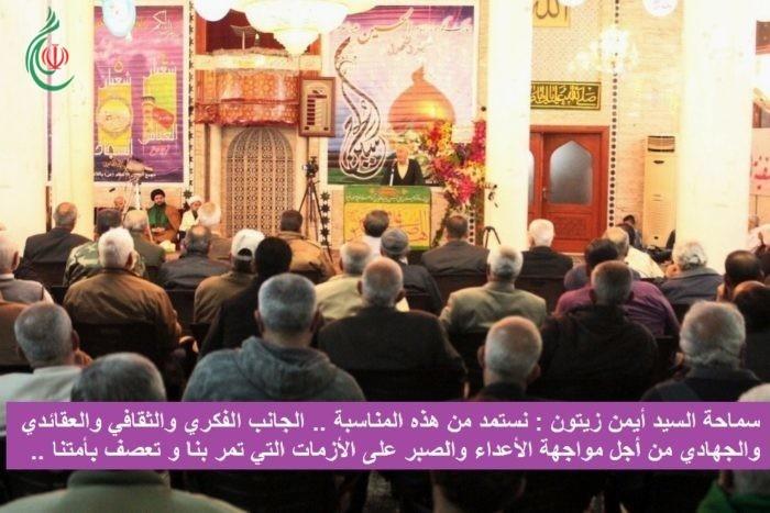 مجمع الرسول الأعظم ( ص ) في اللاذقية يحتفل بذكرى ولادة أقمار شعبان عليهم السلام
