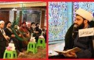 مكتب القائد الخامنئي في سورية يحتفل بذكرى شهادة الإمام موسى الكاظم عليه السلام