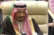 الملك سلمان يدعو لــ