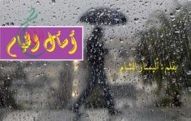 أسأل الخيام .. بقلم : الكاتبة أليسار الشام