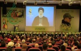 السيد نصر الله : الفرق والألوية الصهيونية التي ستفكر وستدخل إلى جنوب لبنان ستتدمر وتحطم أمام شاشات التلفزة