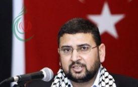 """حماس : """"مؤتمر البحرين"""" محاولة لفرض الرؤية الأمريكية على الشعب الفلسطيني"""