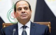 السيسي : الخليج العربي يواجه تهديدات خطيرة غير مسبوقة ولن نتسامح مع ذلك