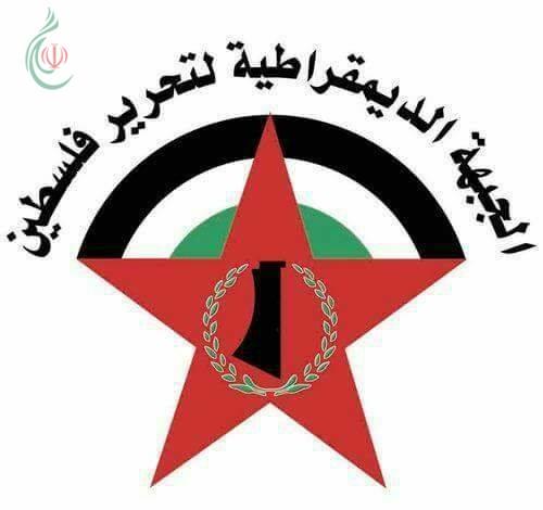 «الديمقراطية» : تدين إقتحام قوات الإحتلال للمسجد الأقصى ومنع المصلين من أداء فرائضهم الدينية في رمضان