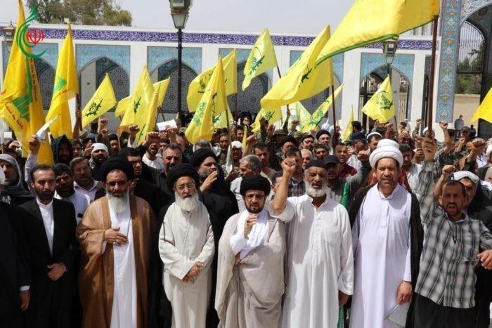 مسيرة تضامنية  في مقام السيدة زينب بمناسبة يوم القدس العالمي بمشاركة ممثلي القائد الخامنئي و السفير الإيراني بدمشق وفصائل المقاومة الإسلامية
