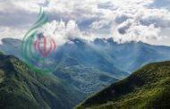 جاذبيات طبيعية تزخر بأنواع النباتات والحيوانات النادرة « غابة الغيوم » أكثر الغابات في إيران قدماً وجمالاً