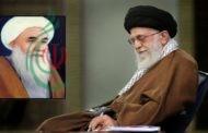 قائد الثورة الإسلامية يعزي بوفاة آية الله محقق كابلي