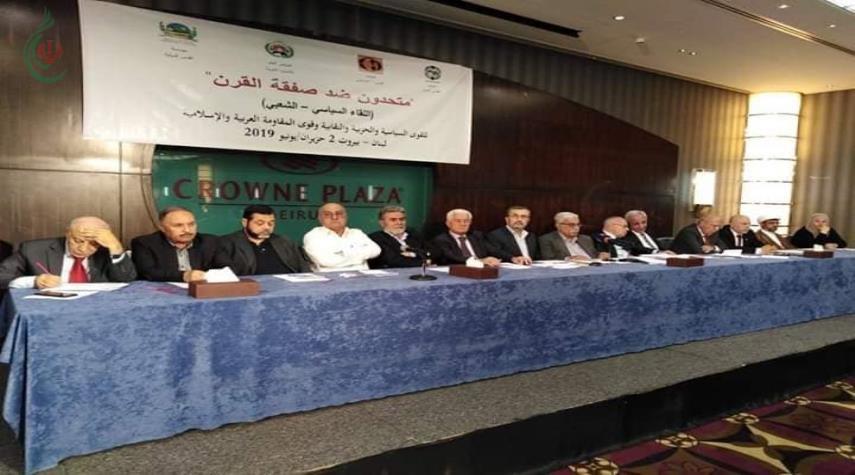 مؤتمر فصائلي في بيروت يوازي ورشة البحرين
