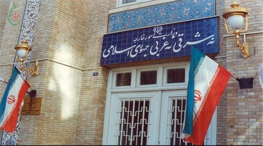 الخارجية الإيرانية تستدعي القائم بالأعمال الإماراتي لدى طهران
