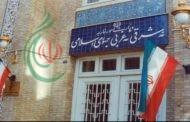 الخارجية الايرانية تستدعي السفير السويسري بطهران