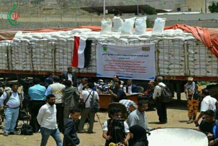 صنعاء تضبط 24 ألف طن من المساعدات الغذائية الفاسدة