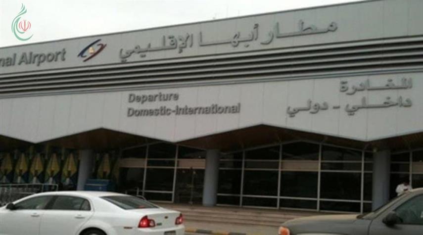 هجوم جديد على مطار أبها يخلف أضرارا جسيمة .. والعميد يحي سريع يعترف بتنفذ عمليات هجومية