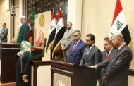 ثلاثة وزراء جدد يؤدون اليمين الدستورية في البرلمان العراقي