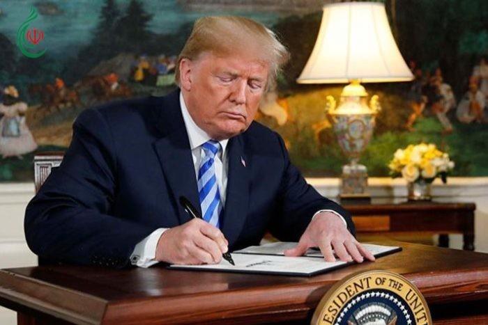 ترامب يعلن فرض عقوبات جديدة على الجمهورية الإسلامية الإيرانية