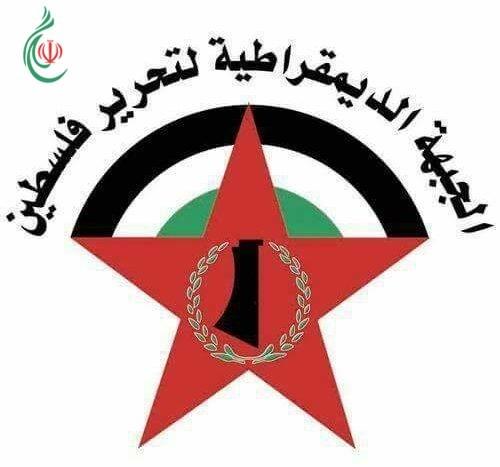الجبهة الديمقراطية لتحرير فلسطين تجدد الدعوة لتحويل أيام ورشة البحرين إلى أيام غضب عارم