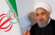 الرئيس روحاني : الولايات المتحدة تراجعت عن تهديداتها العسكرية