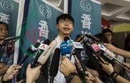 هونغ كونغ تطلق سراح رمز 'حركة المظلات'