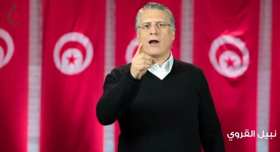 النيابة تجمّد أموال الإعلامي التونسي نبيل القروي وشقيقه