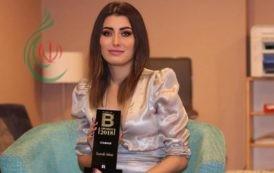 ملكة جمال العراق : سأزور إسرائيل مجدداً إذا دعيت