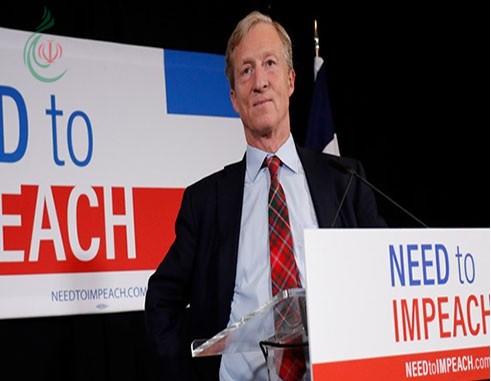 ملياردير أمريكي يعلن ترشحه للإنتخابات الرئاسية 2020