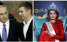 بسبب إسرائيل .. العراق يناقش معاقبة ملكة جمال و ابن نتنياهو يرد و اللأمم المتحدة تتابع