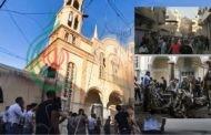 تفجير إرهابي يطال كنيسة السيدة العذراء عليها السلام في مدينة القامشلي وإصابة 11 مدنياً ووقوع أضرار مادية كبيرة