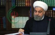 الرئيس حسن روحاني : ملتقى المشاهير الكرد فرصة لتكريم كل القوميات الإيرانية