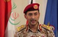 الطيران اليمني المسير يستهدف منظومة الباتريوت للعدوان السعودي في مأرب