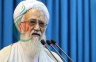 خطيب جمعة طهران يذكر العالم بجريمة أمريكا باسقاط الطائرة المدنية