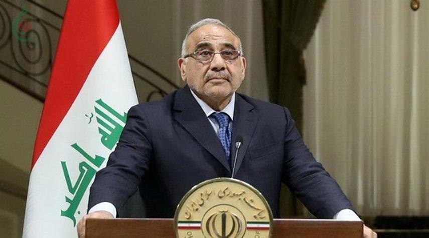 رئيس الوزراء العراقي يصل طهران ويبحث مع المسؤولين الإيرانيين التوتر بين إيران والولايات المتحدة وبريطانيا