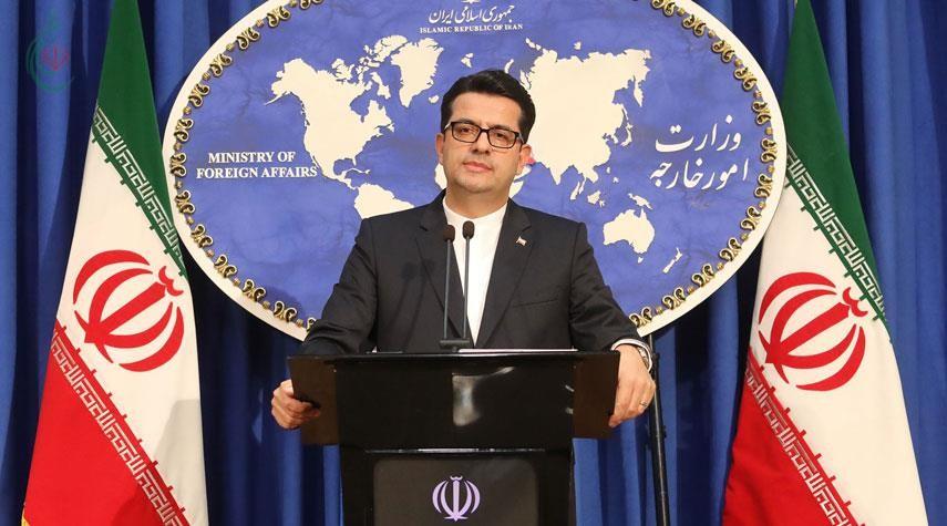 طهران تعلن عن اجتماع طارئ للجنة المشتركة للاتفاق النووي