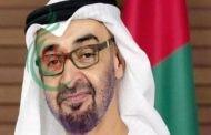 مستقبل دولة الإمارات العربية المتحدة في رأي المحللين !