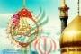 السيدة فاطمة المعصومة (عليها السلام) .. أشرقت المدينة المنورة بولادتها المباركة