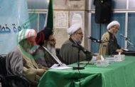 مكتب الإمام الخامنئي في سورية يقيم ندوة أئمة الجمعة والجماعة الفصلية