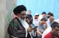 سماحة آية الله الطباطبائي .. يشارك المؤمنين والمؤمنات قراءة دعاء يوم عرفة .. و يؤكد أن العيد فرصة عظيمة للتواصل وبث روح التسامح والألفة والتكافل بين أفراد الـمجتمع الإسلامي