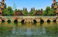 جسور حماة السبعة .. مدينة أم الفداء