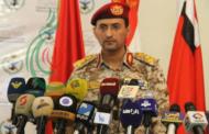 صواريخ باليستية يمنية تدك مطار وقوات سعودية في نجران
