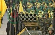 حزب الله يمنع ترامب من إهداء لبنان للإسرائيليين ..؟