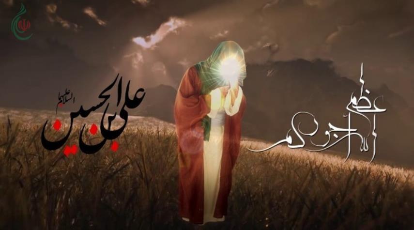 دور الإمام السجاد عليه السَّلام رابع أئمة أهل البيت سلام الله عليهم