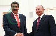 بوتين : ندعم كل مؤسسات السلطة الشرعية في فنزويلا