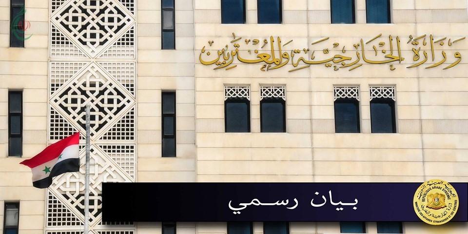 وزارة الخارجية السورية تدين قيام الإدارة الأمريكية والنظام التركي بتسيير دوريات مشتركة في منطقة الجزيرة