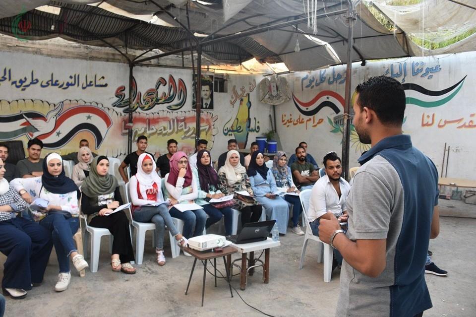 جمعية الصداقة الفلسطينية الإيرانية تقيم ورشة في مخيم جرمانا لاختيار التخصص الجامعي الأفضل