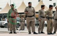 السعودية : الإعدام لسوري قتل والده ثلاث مرّات و سكب البنزين على جسده وأشعل النار فيه